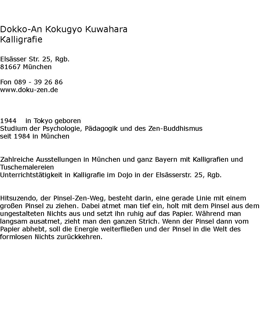 Kuwahara_Text